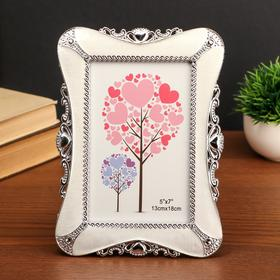"""Photo frame plastic under the metal 13x18 cm """"Warmth"""" silver and mother of pearl 23х17х1 cm"""