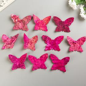 """Набор декоративных элементов из коры дерева (10шт) """"Бабочки"""" 7х9 см розовый"""