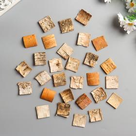"""Набор декоративных элементов из коры дерева (30шт) """"Квадратики"""" 3 см отбеленный"""