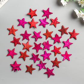 """Набор декоративных элементов из коры дерева ( 30шт) """"Звездочки"""" 4 см розовый"""