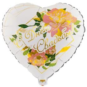 """Шар фольгированный 18"""" «С днём свадьбы. Пионы», сердце"""