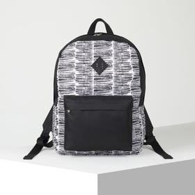 Рюкзак молодёжный, отдел на молнии, наружный карман, цвет чёрный/белый