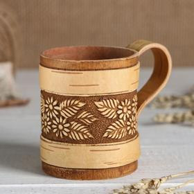 "A Cup of ""Chamomile"" 150 ml, elm"