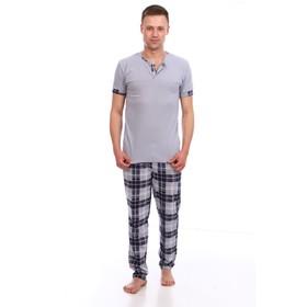 Костюм мужской (футболка, брюки), цвет серый, размер 52