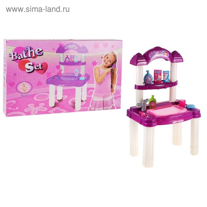 """Игровой набор """"Купание"""" на ножках: ванночка и аксессуары, высота: 72 см"""