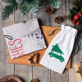 """Набор в мешочке """"Holiday wishes"""" полотенце 40х73см, формочки для запекания 3 шт"""