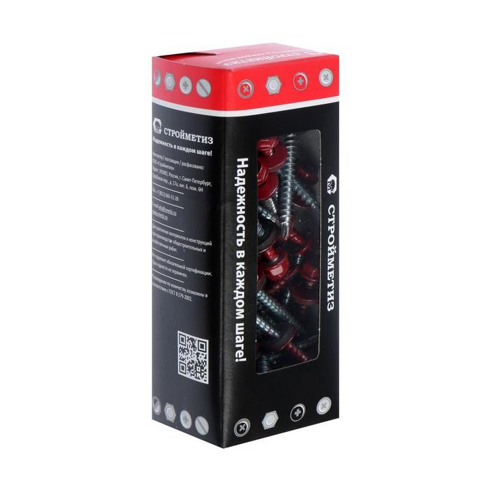 Саморез  4,8х51 кровельный, красный рубин, RAL 3003, уп. 40 шт.