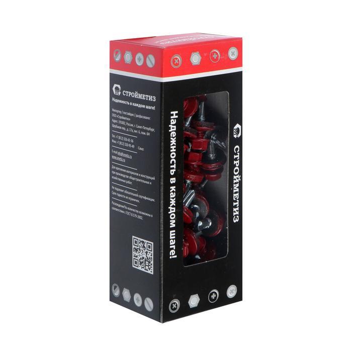 Саморез  5,5х19 кровельный, красный рубин, RAL 3003, уп. 70 шт.