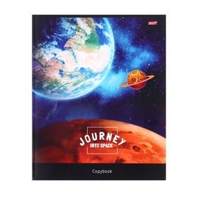 Тетрадь 48 листов в клетку «Космическая тема», обложка мелованный картон, блок офсет, МИКС