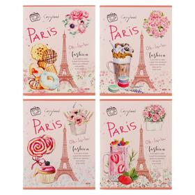 Тетрадь 96 листов в клетку «Парижские сладости», глиттер, обложка мелованный картон, блок 100 г/м2, МИКС