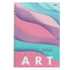 Записная книжка А5, 80 листов на гребне «Цветные волны», твёрдая обложка, глянцевая ламинация