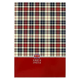 Книга учёта 200 х 298 мм, 160 листов в клетку «Шотландская клетка», твёрдая обложка, глянцевая ламинация, блок офсет
