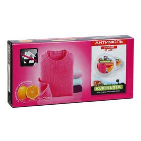 Диски от моли 'Кинкила', с запахом апельсина,  2 шт Ош