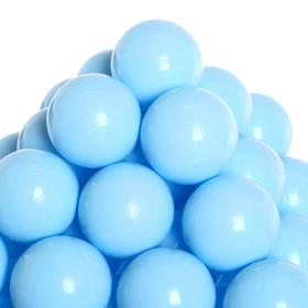 A set of balls for a dry pool, 500 pieces, color: light blue