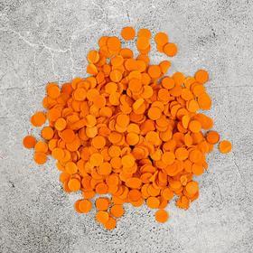Конфетти, 0,5 мм, 20 г, цвет тёмно-оранжевый