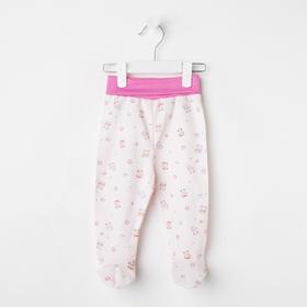 Ползунки для детей, цвет розовый/мыши, рост 68 см