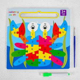 Developing a set of 3in1 Crab, coloring, puzzle, tablet, marker package