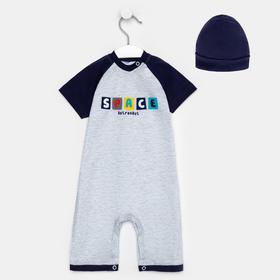 Комбинезон с шапочкой, цвет серый/синий, рост 68 см
