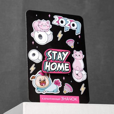 """Quarantine the icon for """"Stay home"""""""