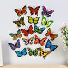 """Magnet butterfly a """"protective coat"""", MIX"""