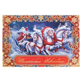 """The label on a bottle of """"Champagne Christmas"""" Santa Claus, 12x8 cm"""
