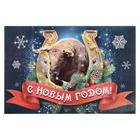 """The label on a bottle of """"Champagne new year"""" bull in a horseshoe , 12x8 cm"""