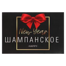 """The label on a bottle of """"Champagne Christmas"""" bow, 12x8 cm"""