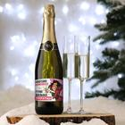 """The label on a bottle of """"Champagne new year"""" the crazy Empress, 12x8 cm"""