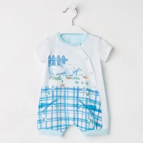 Песочник детский «Гуси-Лебеди», цвет белый/голубой, рост 62 см