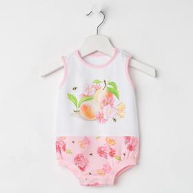 Боди детское «Персик», цвет белый/розовый, рост 74 см