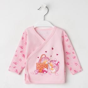 Кофточка детская «Грибной дождик», цвет розовый, рост 68 см