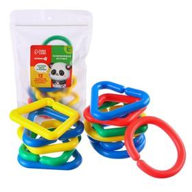 Развивающая игрушка «Цепочка»,12 элементов