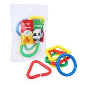 Развивающая игрушка «Цепочка», 6 элементов, МИКС
