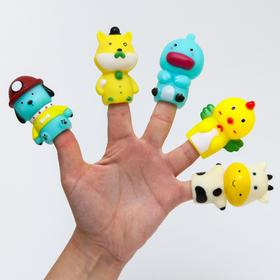 Развивающая пальчиковая игрушка «Малыши», 5 шт