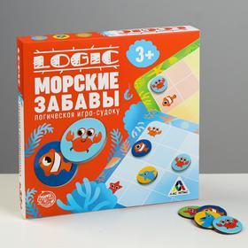 Логическая игра-судоку «Морские забавы»