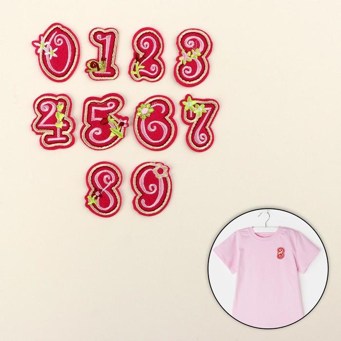 Набор термоаппликаций «Цифры», 10 шт, цвет тёмно-розовый - фото 689513