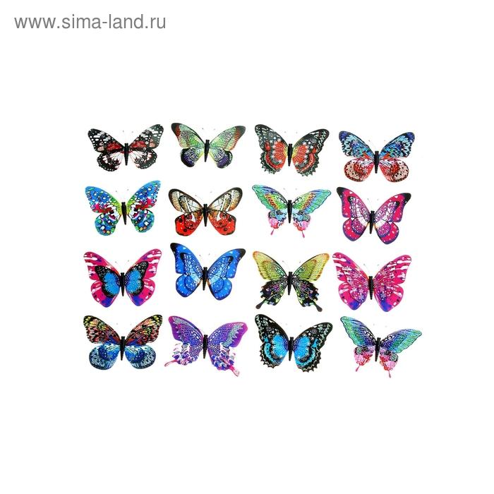 """Магнит """"Долина бабочек"""" двойные крылья с блёстками и серебром,, МИКС"""