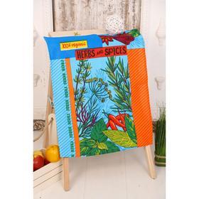 Полотенце вафельное «Специи» цвет голубой, 45х60 см