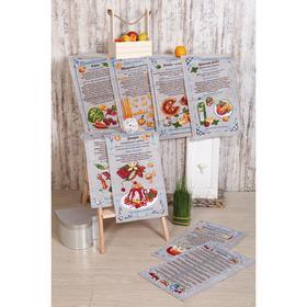 Набор вафельных полотенец «Неделька-рецепты» 34х63 см - 8 шт