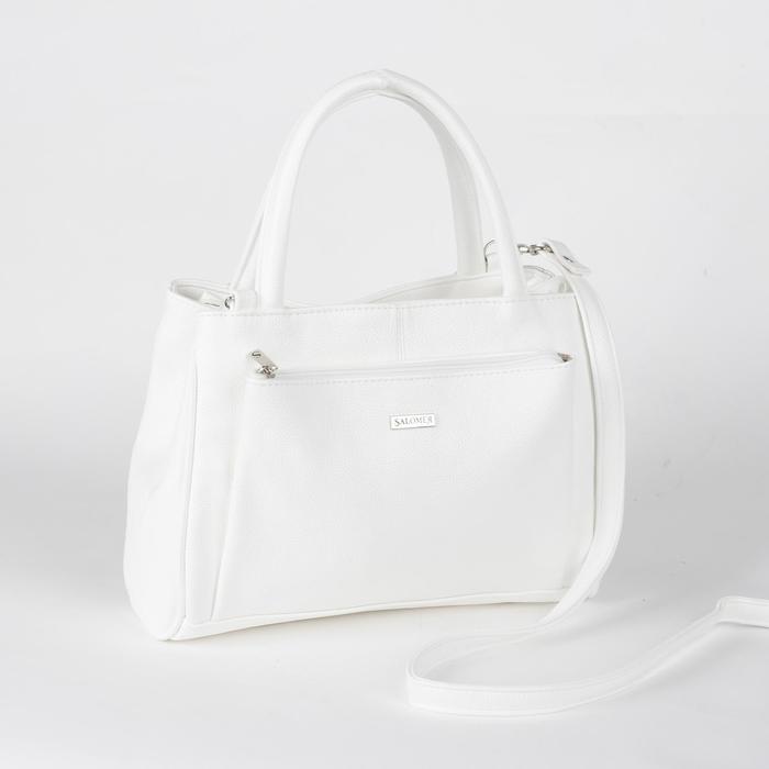 Сумка женская, отдел на молнии, 2 наружных кармана, длинный ремень, цвет белый - фото 54179