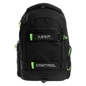 Рюкзак молодежный, Grizzly RU-037, 44x28x23 см, эргономичная спинка