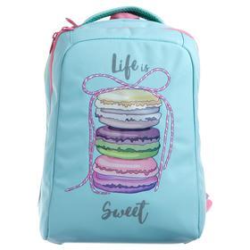 Рюкзак школьный, Grizzly RG-066, 39x26x17 см, эргономичная спинка, мятный