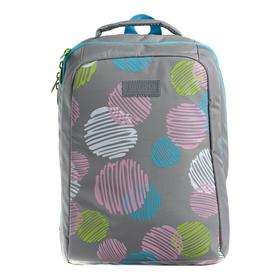 Рюкзак школьный, Grizzly RG-066, 39x26x17 см, эргономичная спинка, серый