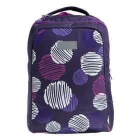 Рюкзак школьный, Grizzly RG-066, 39x26x17 см, эргономичная спинка, фиолетовый