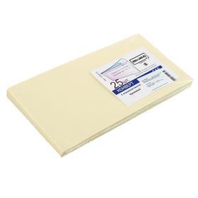 Набор конвертов С65, 114 х 229 мм, без окна,силиконовая лента, кремовая бумага 120 г/м2, 25 штук