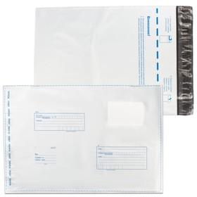 Набор почтовых пакетов №4, В4 250 х 353 мм, 10 штук