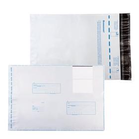 Набор почтовых пакетов №5, Е4 280 х 380 мм, 10 штук