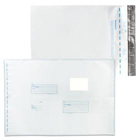 Набор почтовых пакетов №7, В3 360 х 500 мм, 10 штук