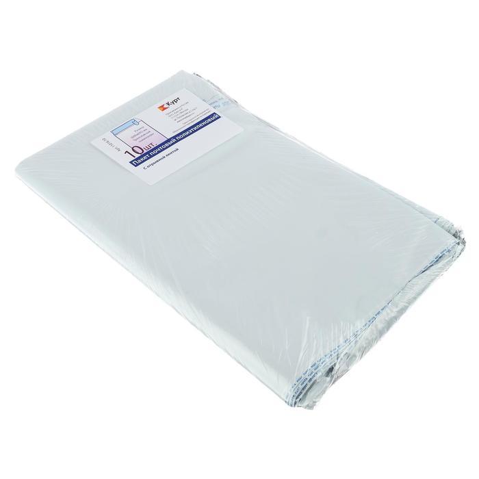 Набор почтовых пакетов №16, 600 х 695 мм, 10 штук