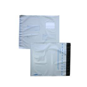 Набор почтовых пакетов №19, 510 х 545 мм, 10 штук